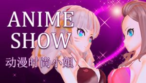 Anime Show Free Download