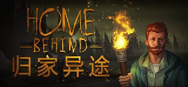 HomeBehind Free Download
