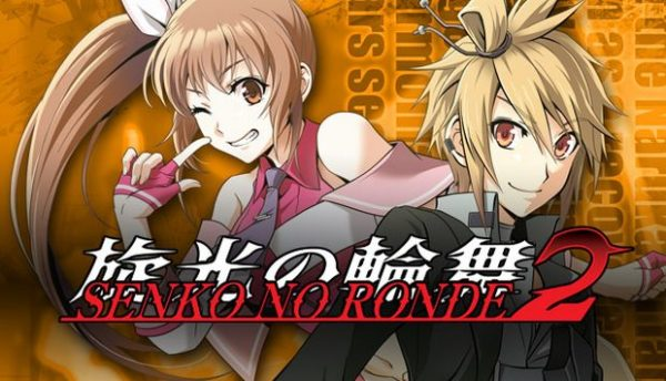 Senko no Ronde 2 Free Download Full Version PC Setup