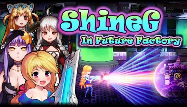 ShineG In Future Factory Free Download Full PC Game Setup
