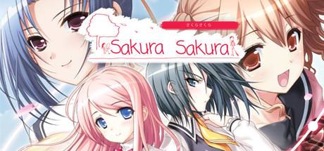 Sakura Sakura Free Download