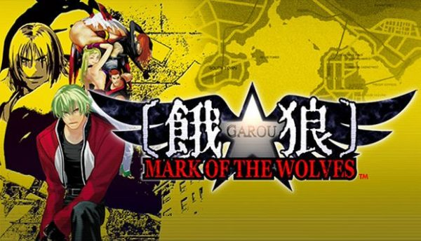 Garou Mark Of The Wolves Free Download PC Game setup