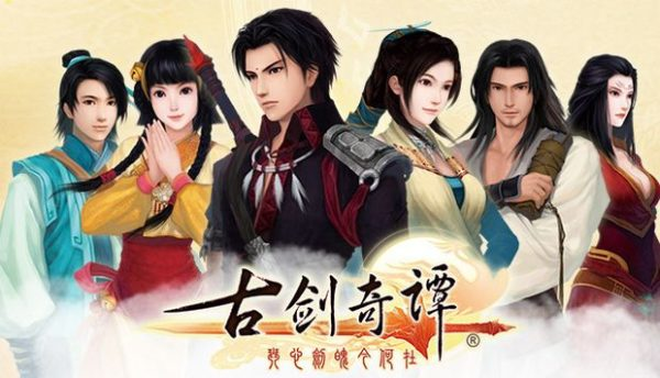GuJian Free Download Full Version Cracked PC Game setup