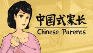 Chinese Parents PC Game Free Download