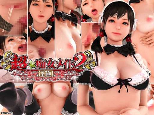 Super Naughty Maid 2 Free Download Full Version PC Game Setup